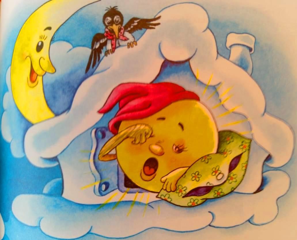 «До свидания, друзья!»из рубрики Олюшкины сказки