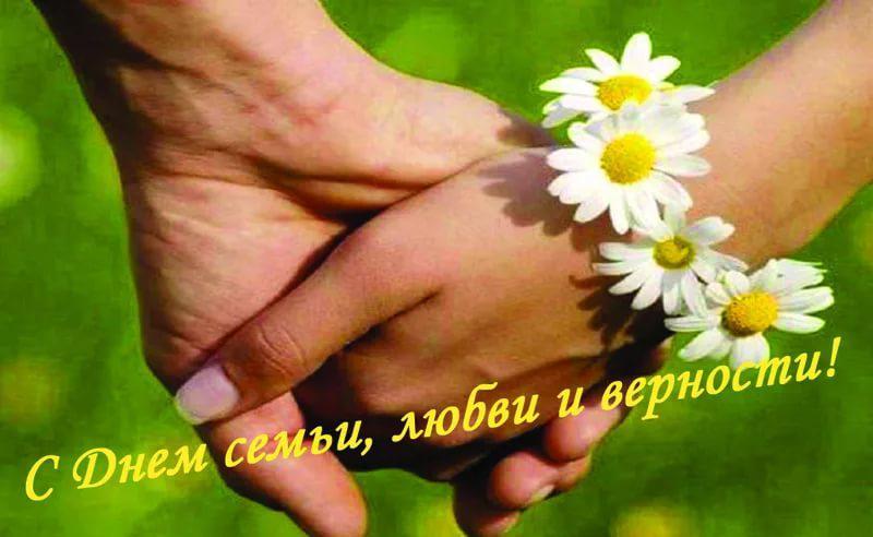 «Друзья! Я желаю вам счастья и тепла…» из рубрики ОбоВсём